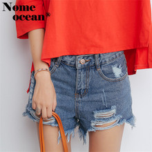 Wide Leg Shorts Hollow Out Ripped Detail Holes Jeans Shorts 2017 Summer High Waist Tassel Sweep Pockets Denim Shorts M17051229(China)
