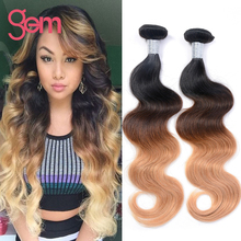 Indian Ombre Hair Body Wave Three Tone 1B/4/27 Body Wave Virgin Hair 4 Bundles Ombre  Hair Extensions Indian Virgin Hair Bundles
