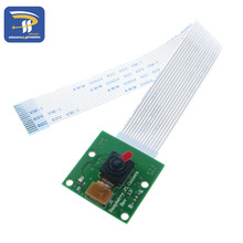 Brand New 1Pcs Camera Module Board REV 1.3 5MP Webcam Video 1080p 720p Fast For Raspberry Pi 3(China)