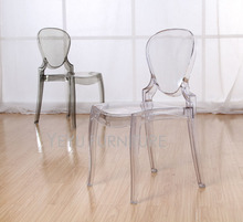 Modern design Classic Transparent Clear Stackable Fashion acrylic Chair wedding crystal acrylic chair, fashion cafe chair 2 PCS