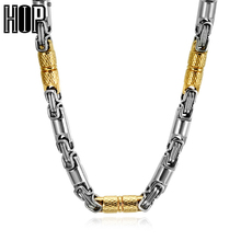 HIP Hop Two Tone Gold Color Titanium Stainless Steel 55CM 6MM Heavy Link Byzantine Chains Necklaces for Men Jewelry(China)
