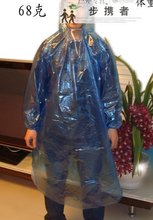 Promotion Rain poncho PE raincoat 10pcs/lot 0.03mm thickness(China)