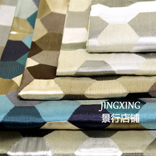 Custom high-grade gold jacquard fabrics fashion/Korea/five-color honeycomb culottes pillow fabric