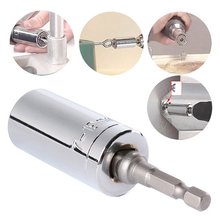 2pcs Car Tools Repair Kit 7-19mm Universal Socket Adapter Power Drill Adapter Multi Function Ratchet Wrench