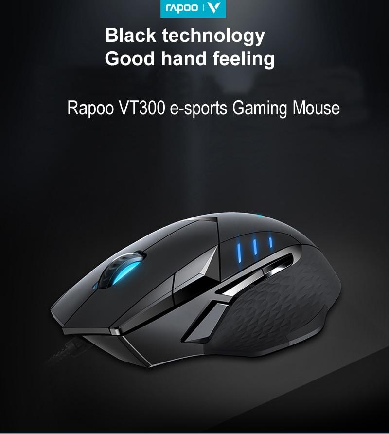 VT300-1