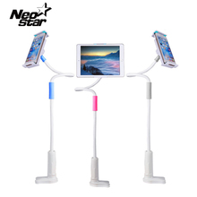 360 Rotating 128cm Phone Tablet Stand Holder For IPad Mini Air Samsung For Iphone 3.5-10.6 Inch Bed Desktop Tablet PC Stands(China)