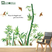Manufacturers Selling Wall Stickers Stickers Study Chinese Rural Bamboo Sofa Setting Wall Decoration