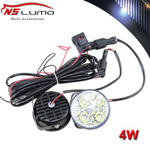 "Waterproof 7cm 2.75"" led drl daytime running light White 4SMD 4W LED day Lamps car led bulbs Car Light Source parking DRL"