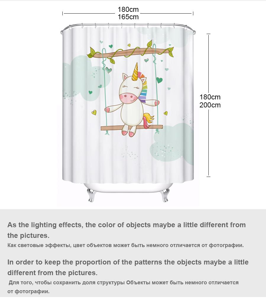 shower curtain (6)