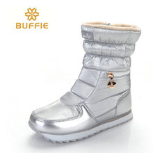 2017 New style women boots fashion silver winter boots warm snow boots Brand Buffie shining shoes solid standard boots free ship(China)