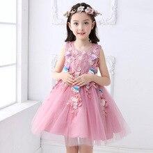 Baby Pink Prom Dresses 2018
