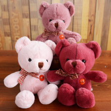 New Arrival 25CM Colorful Soft Teddy Bear Plush Toys Bear Stuffed Teddy Bear Lovely Gifts for Kids Birthday Party Decoration