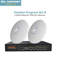 Buyer Set~ 400-800 SQM Wifi coverage , COMFAST wireless ceiling AP 300Mbps advertising marketing certification router for hotel