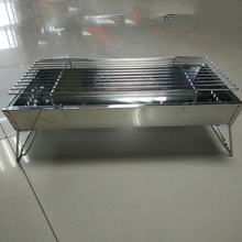 BBQ grill charcoal Outdoor stainless steel barbecue oven super light oven portable oven wholesale 3-5 can be folded