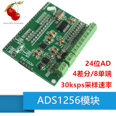 ADS1256 Module, 24 Bit ADC AD Module, High Precision ADC Acquisition Data Acquisition Card<br>