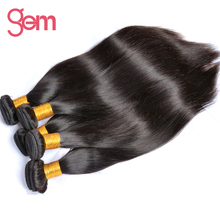 "Indian Straight Human Hair Weave Bundles 1PC 10""-28"" GEM Beauty Non-Remy 100% Hair Extensions Natural Black Machine Double Weft"