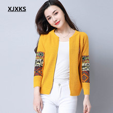 XJXKS Hand Knitted Women Cardigans Short Sweater Metal Decoration Round Neck Geometric Pattern Sleeve Sweater Coat 1076(China)