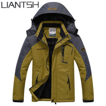 Men Women Windbreaker Waterproof Windproof Outdoor Travel Jackets,Camping Coat For Hiking Skiing Sports Winter Outdoor Jackets