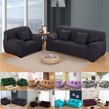 20 Printed Colors Pixel Stretch 1-Piece Sofa Slipcover, Universal Spandex Sofa Cover,Black Couch Cover