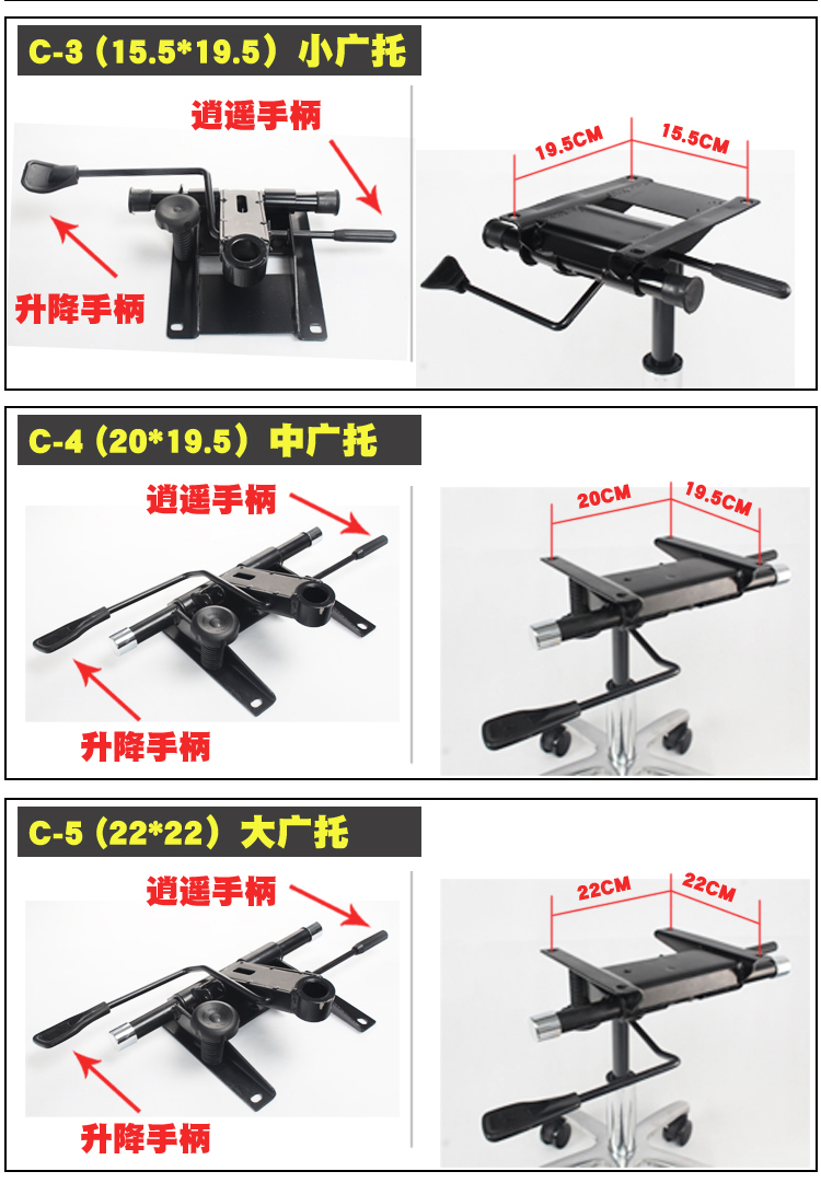 Chair Accessories Thicken Computer Strong Stool Tray Lifted and Reclining Chair Board Support Swivel Chair Chassis