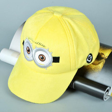 2015 Retail Kids Baseball Caps Small yellow man Big Eyes Hip hop Cap Spring Baby Boys Girls snapback hats