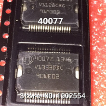 1PCS 40077 Diesel engine board power chip HSSOP36(China)