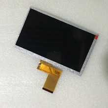7inch LCD KR070PE7T,H-B07021FPC-72 for Freelander PD10,Freelander PD20 lcd screen display(China)