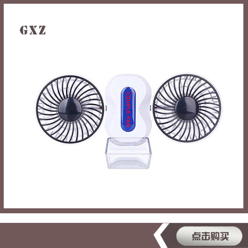 Couple of Fan Outdoor Double Folding USB Mini Fan Handheld Small  Fan Lithium Battery<br>
