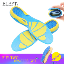 ELEFT Gel Pad Silicone insoles pads sole gel pad men insole women insole child insole shoes accessories inserts(China)