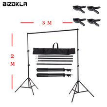 7x10Ft (2*3M) Adjustable Background Support Stand Photo Backdrop Crossbar Kit Photography+Free portable bag+4pcs clips