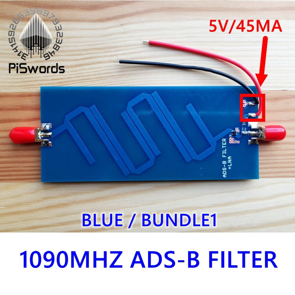 2019 NEW FM 88-108MHz Bandpass filter 100M BPF