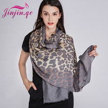 Jinjin.QC brand women scarf leopard scarves and wraps winter pashmina warm echarpe foulard femme jersey hijab drop shipping(China)
