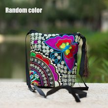 Fashion Women Ethnic Peony Min Shoulder Bag Embroidery Crossbody Handbag Tote Random color WML99
