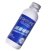 Buy COKELIFE Magic Powder Lubricant Water Base Mixed Using Water Oil Vaginal Breast Anal Sex Lubrication 45g Sex Grease