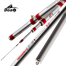 DOAO Front-end Fishing Rod 4.5-7.2M High Carbon Telescopic Rod Sea fishing Rod Carp Fishing Positioning Rod(China)