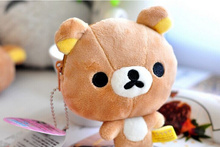 Kawaii Plumpy Bear Plush Stuffed Toy , 12*11CM Bear Plush Plush Doll Purse Design Keychain Plush Toy Dolls(China)
