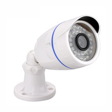 P2P H42 Sensor HD 720P IP Camera ONVIF 1.0MP Outdoor Indoor IR-CUT Night Vision Waterproof IP Camera