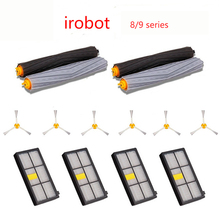 LK319 High Quality 2 set Tangle-Free Debris Extractor + 4 Hepa filter + 6 side brush for iRobot Seris 800/960/980/870 /880(China)