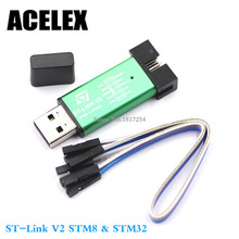 ST-Link V2 automatic upgrade Perfect support STM8 STM32 downloader programmer simulator(China)