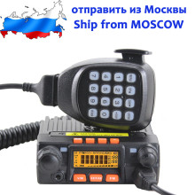 SHIP FROM RUSSIA Upgrade QYT KT-8900 25W High power Mini Mobile Two Way Radio Mini-9800 Long Distance Vehicle Walkie Talkie