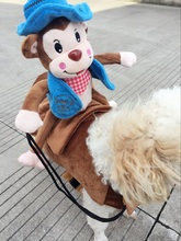 Hot Funny Pet Cat Dog Monkey Rider Bull Hat Clothes Clothing Costume Cosplay Dog Dress Outfit Apparel Halloween Party Gift(China)