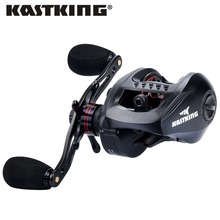 KastKing Speed Demon 9.3:1 High Speed Baitcasting Reel 13 BBs Super Smooth Bait Casting Fishing Reel with 6KG Max Drag