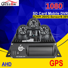 GPS Video Recorder 4CH AHD Mobile Dvr ,4Pcs IR Night Vision Cameras G-sensor Motion Detection Cycle Recording GPS Blackbox Mdvr(China)