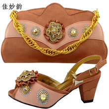 Latest Shoes and Bags To Match Heel Highs Peach Color Shoes and Bag Set for Wedding Matching Shoes and Bags for African Parties
