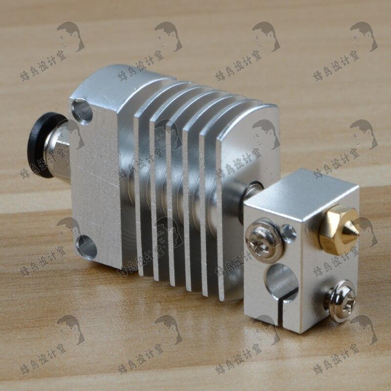 Reprap 3D printer CR8 remote printing hotend head kit 1.75/3mm<br><br>Aliexpress