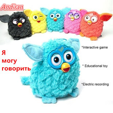 Russia Electronic Toys 7 Color Electric Pets Owl Elves Plush Recording Talking Toys for children Gifts with Furbiness