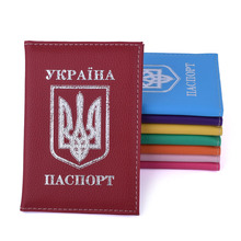 Buy Ukrainian Leather Passport Holder Cover Case Travel Wallet Ukraine Passport Protector Slim ID Credit Card Case for $2.02 in AliExpress store