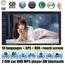 6.95'' bluetooth touch screen GPS navigation free map 2 Din Car DVD Player MP4 MP5 USB TF FM/AM RDS 10 languages for rear camera