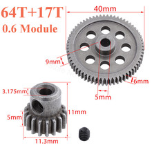 11184 Diff Differential Main Metal Spur Gear 64T &11119 Motor Gear 17T RC Part for HSP 1/10 Monster Truck BRONTOSAURUS 94111(China)