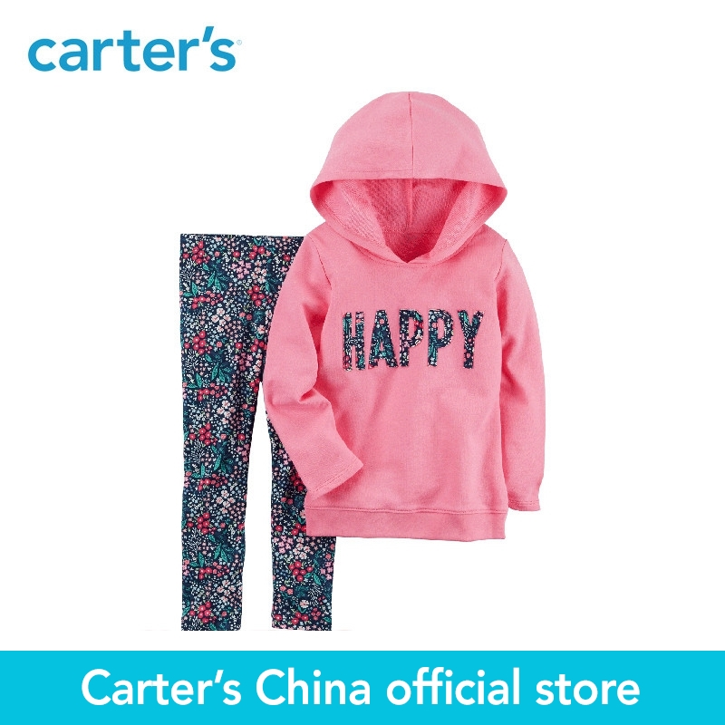 Carters 2-Piece baby children kids clothing Girl French Terry Hoodie &amp; Floral Legging Set 259G562<br>